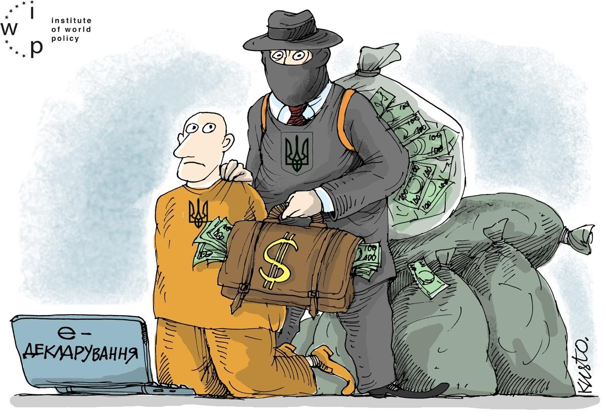 """Валютные депозиты министров и депутатов в 600 раз превышают гривневые, - """"Зеркало недели"""" - Цензор.НЕТ 689"""