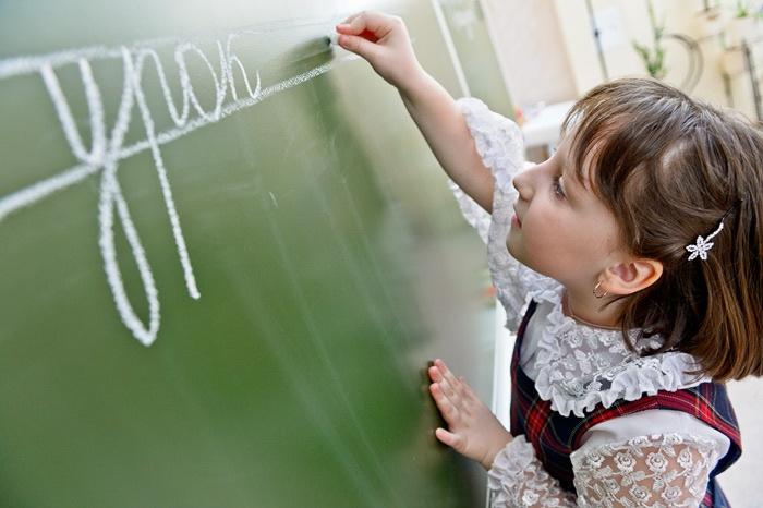 Для початкових класів зі шкільної програми видалено письмо на дошці
