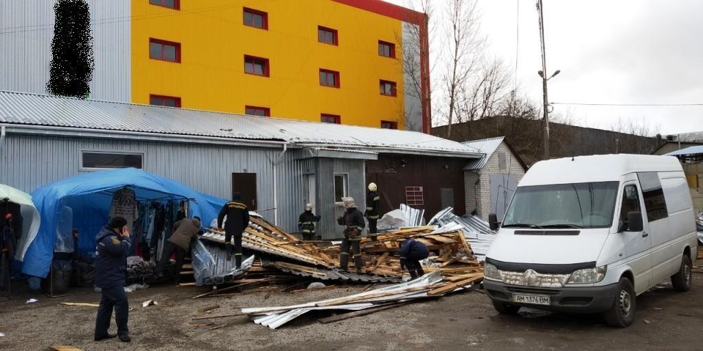 Фото: zt.dsns.gov.ua