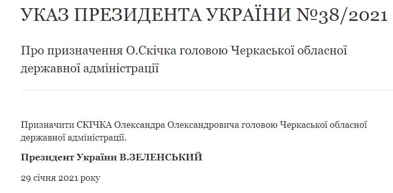 screenshot_14_05