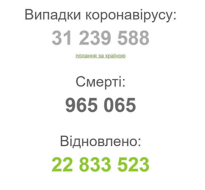 screenshot_1_18