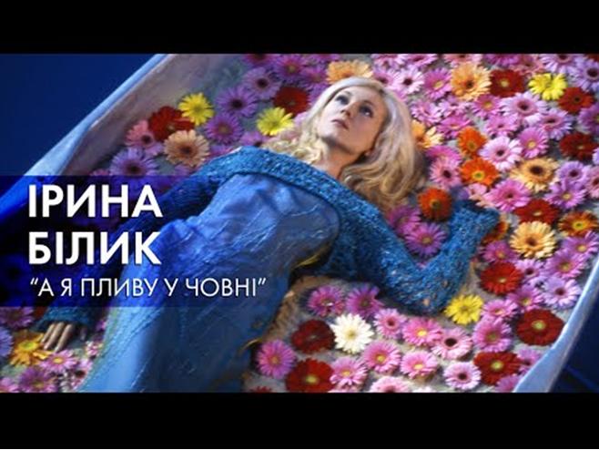 Альбом «Фарби» - це також суперпопулярні хіти «А я пливу», «Одинокая», які чверть віку не зникають з ефіру українських радіостанцій