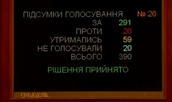 screenshot_4_06