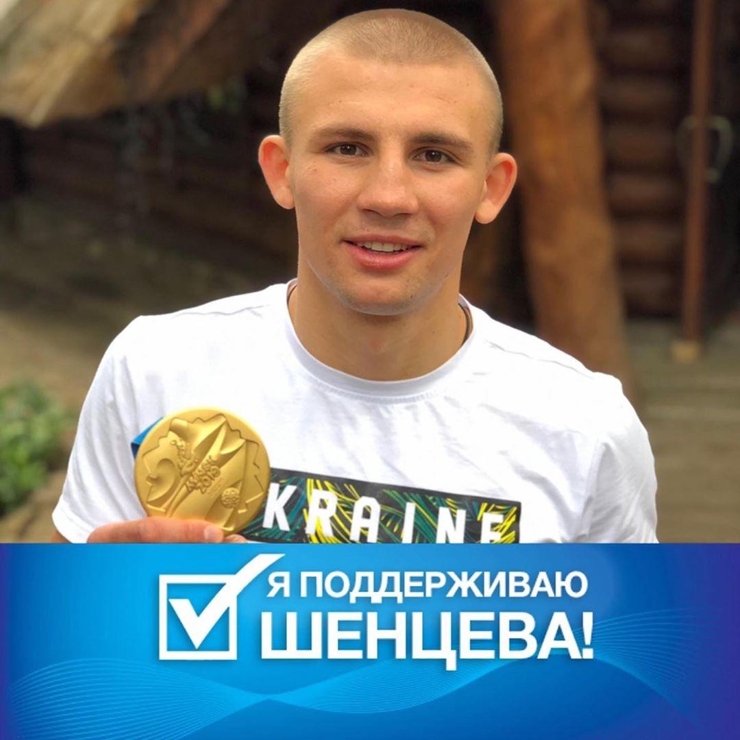 khyzhnyak_shentsev