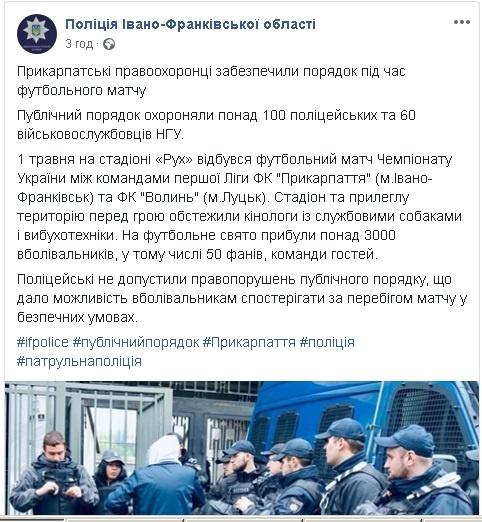 komentar-politsiyi-1