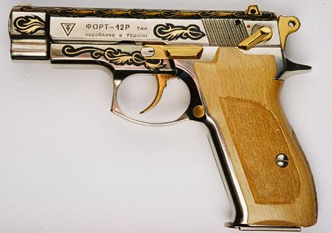 Фото: Фото: один з іменних пістолетів Форт-12