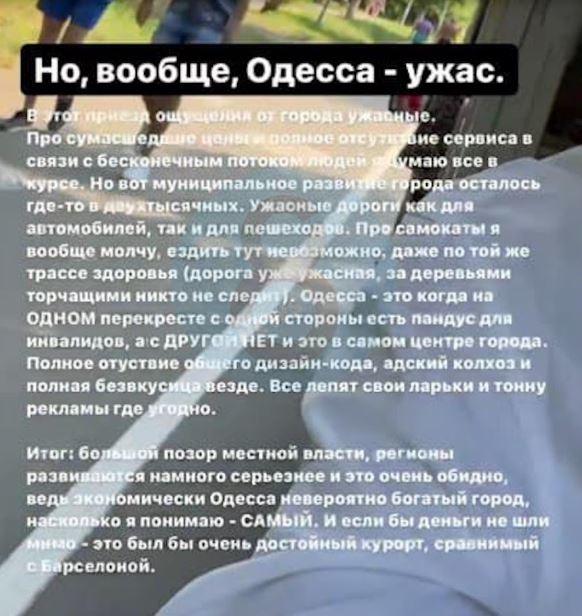 instagram.com/yan_gordienko