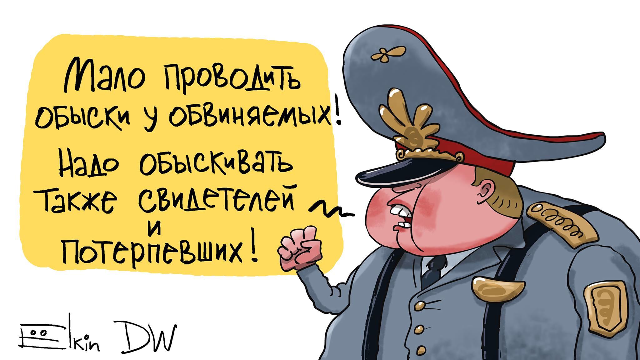 Робота Сергія Йолкіна