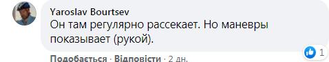 screenshot-www.facebook.com-2021.09.18-22_49_30