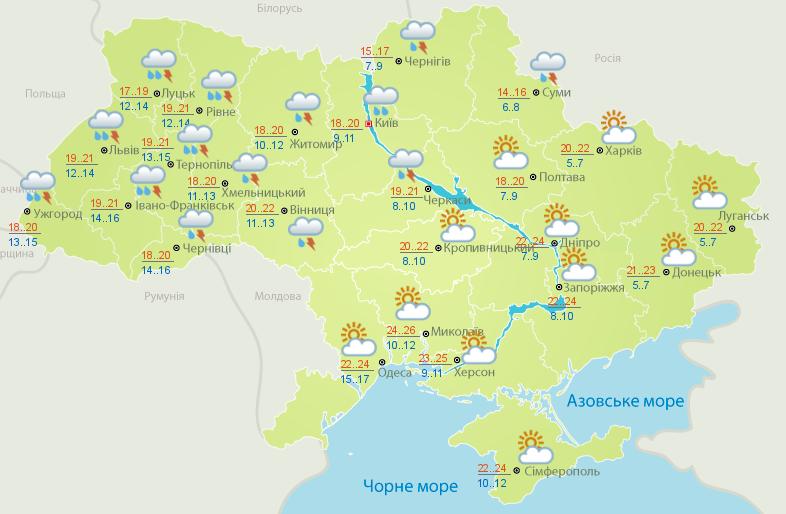 ukraine_23