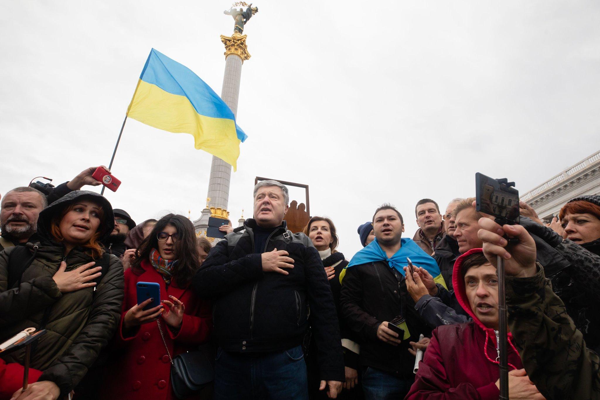Петро Порошенко з дружиною на акцыъ протесту Ні капітуляції! , 6 жовтня 2019 року