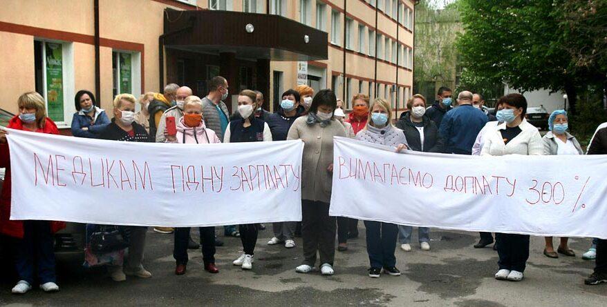 Протестна акція вінницьких медиків