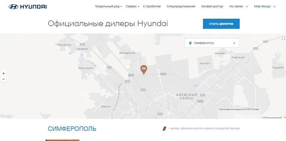 Hyundai досі продає свої автівки у Сімферополі