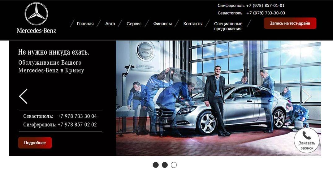 У мережі є десятки сайтів, які пропонують купити автівки у Mercedes-Benz