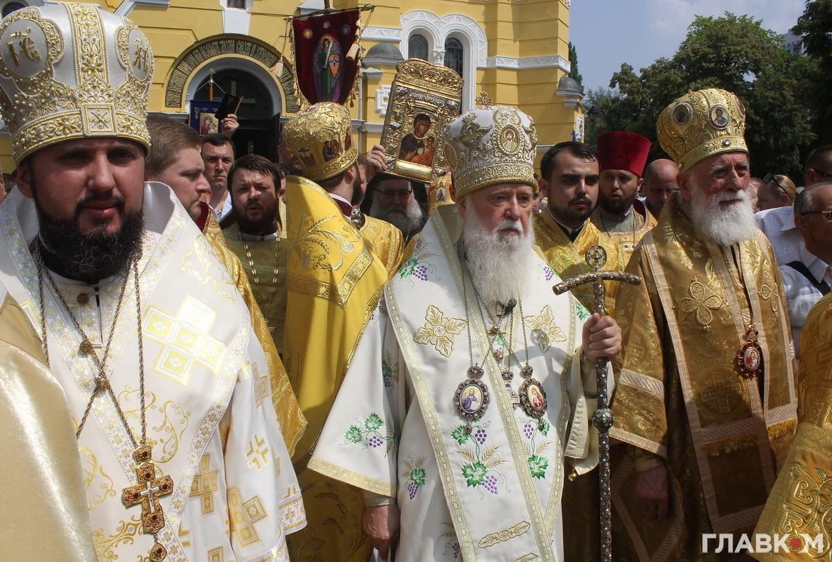 Святійший Патріарх Філарет під час хресного ходу, 28 липня 2016 року (фото: Станіслав Груздєв, Главком)