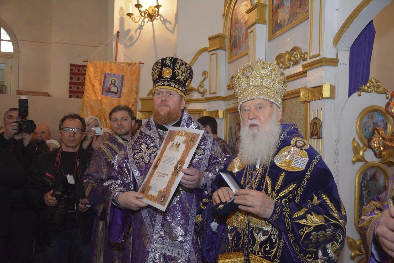 Євстратій Зоря та патріарх Філарет (фото: facebook)