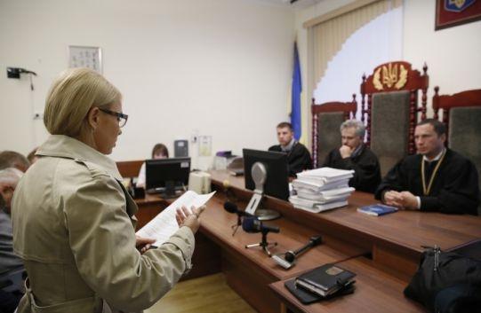 Юлія Тимошенко у суді проти НКРЕКП