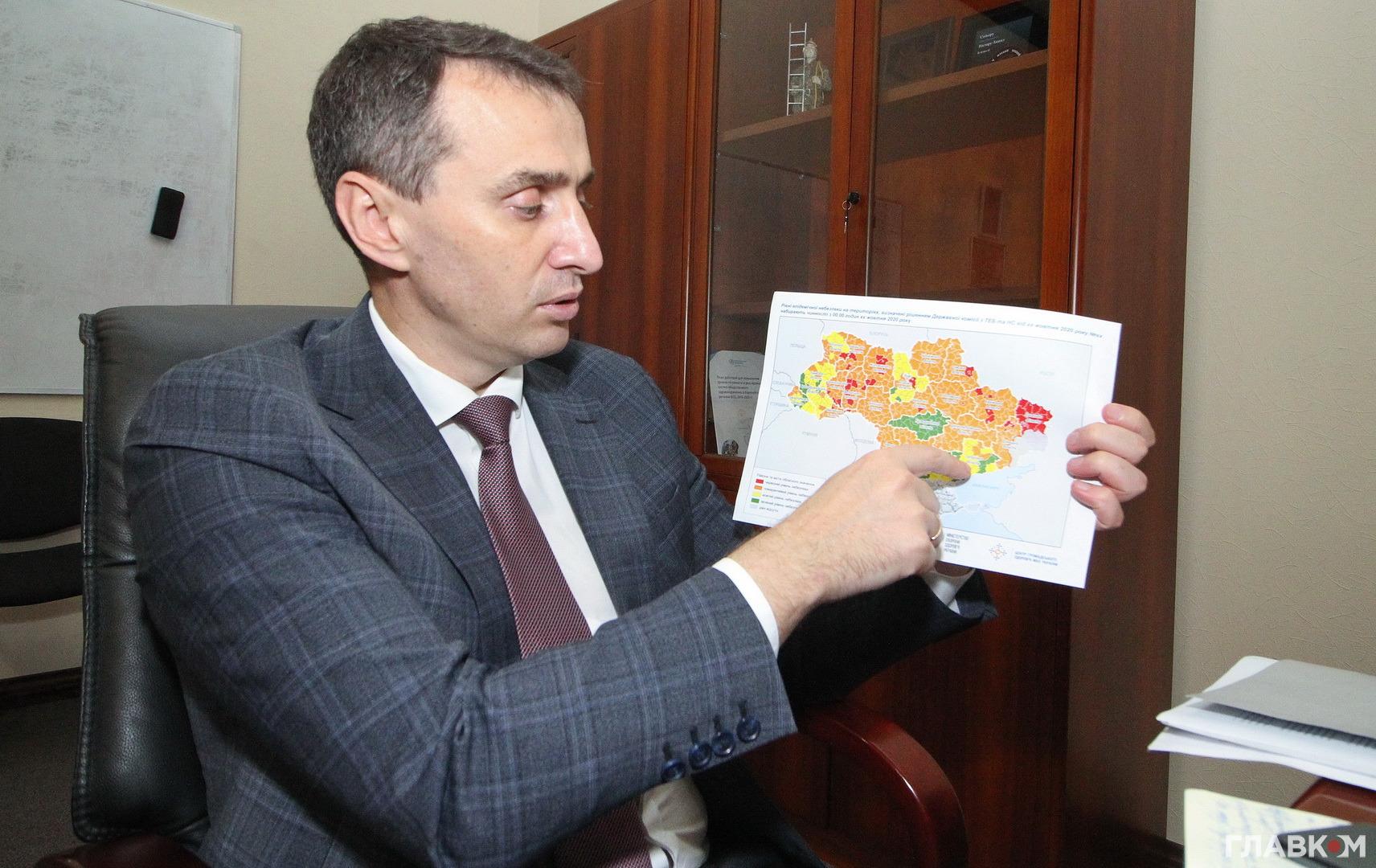 Віктор Ляшко демонструє розподіл Укра