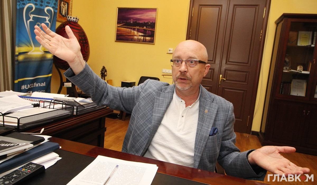 Заступник голови Київської міської державної адміністрації Олексій Резніков