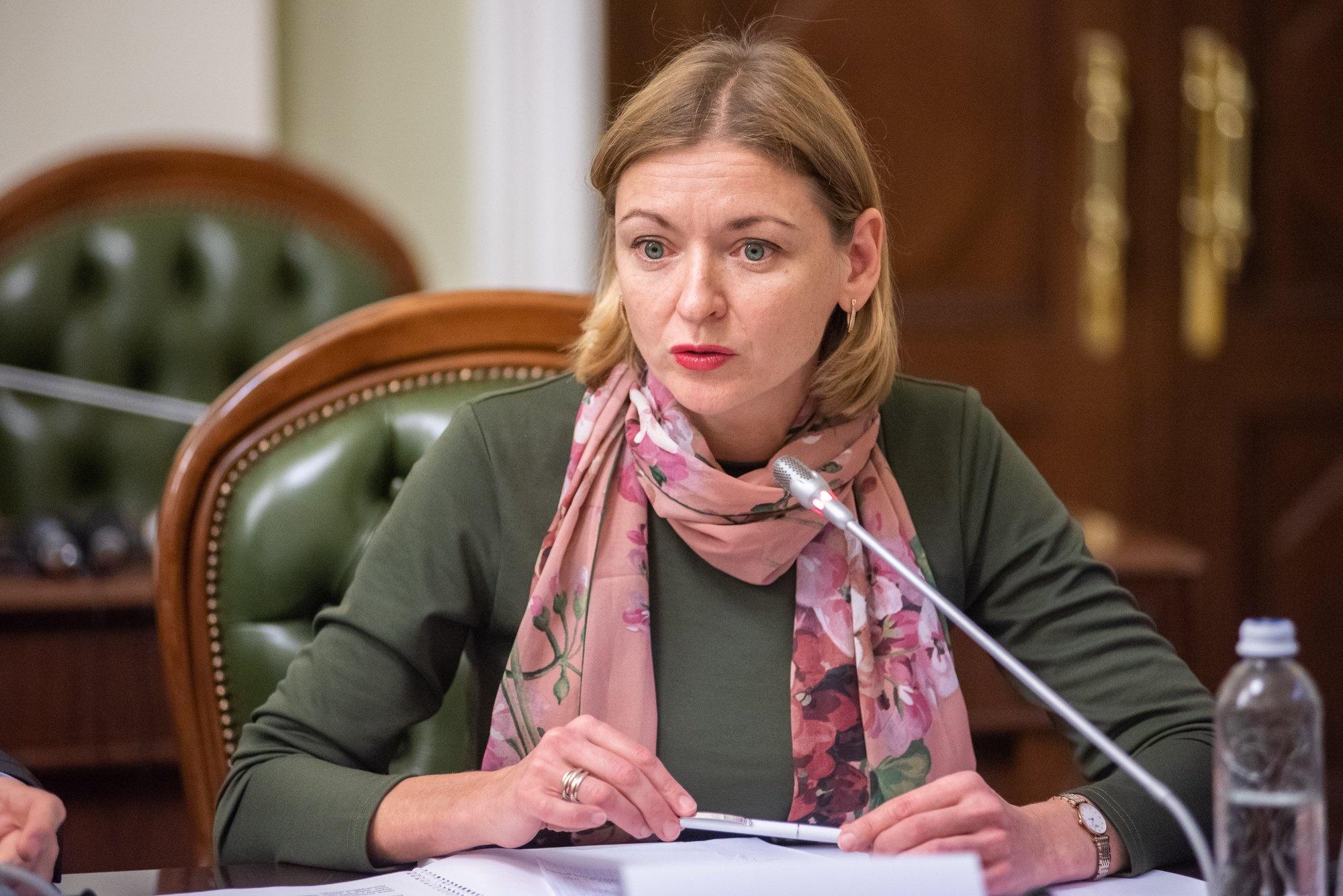 Юрист-конституціоналіст Юлія Кириченко (фото з відкритих джерел)