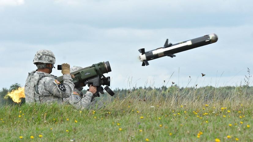 Ракетный комплекс Javelin (фото: RT)