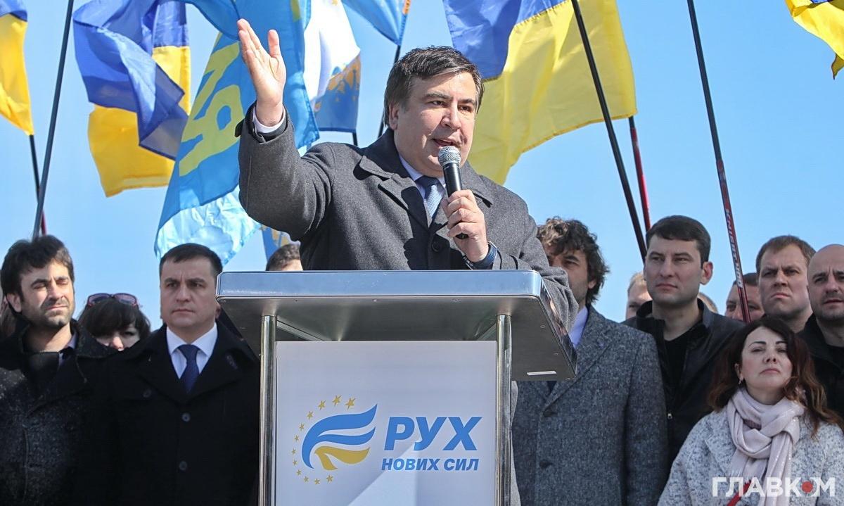 Михайло Саакашвілі вказує на Верховну Раду (фото: Станіслав Груздєв)