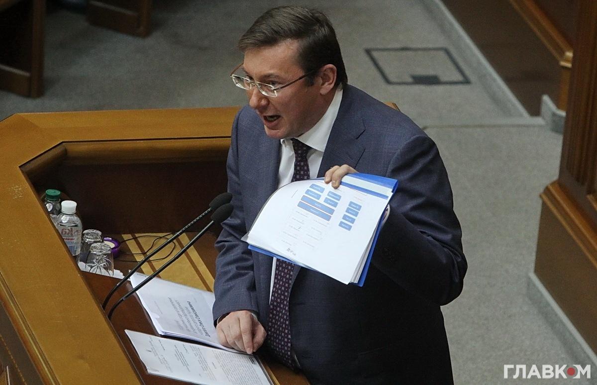 Генпрокурор Юрій Луценко про зняття недоторканності