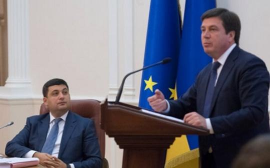 Фото з засідання уряду, присвяченого децентралізації, 22 вересня