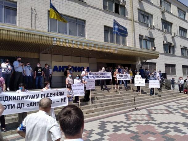 Мітинг на держпідприємстві «Антонов»