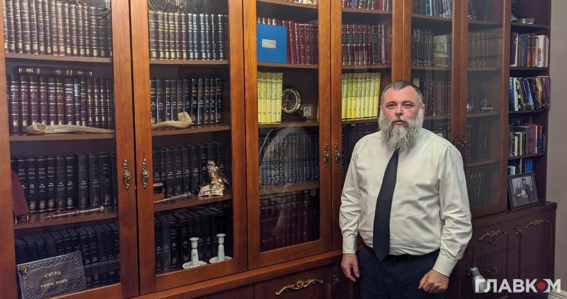 Головний рабин Києва