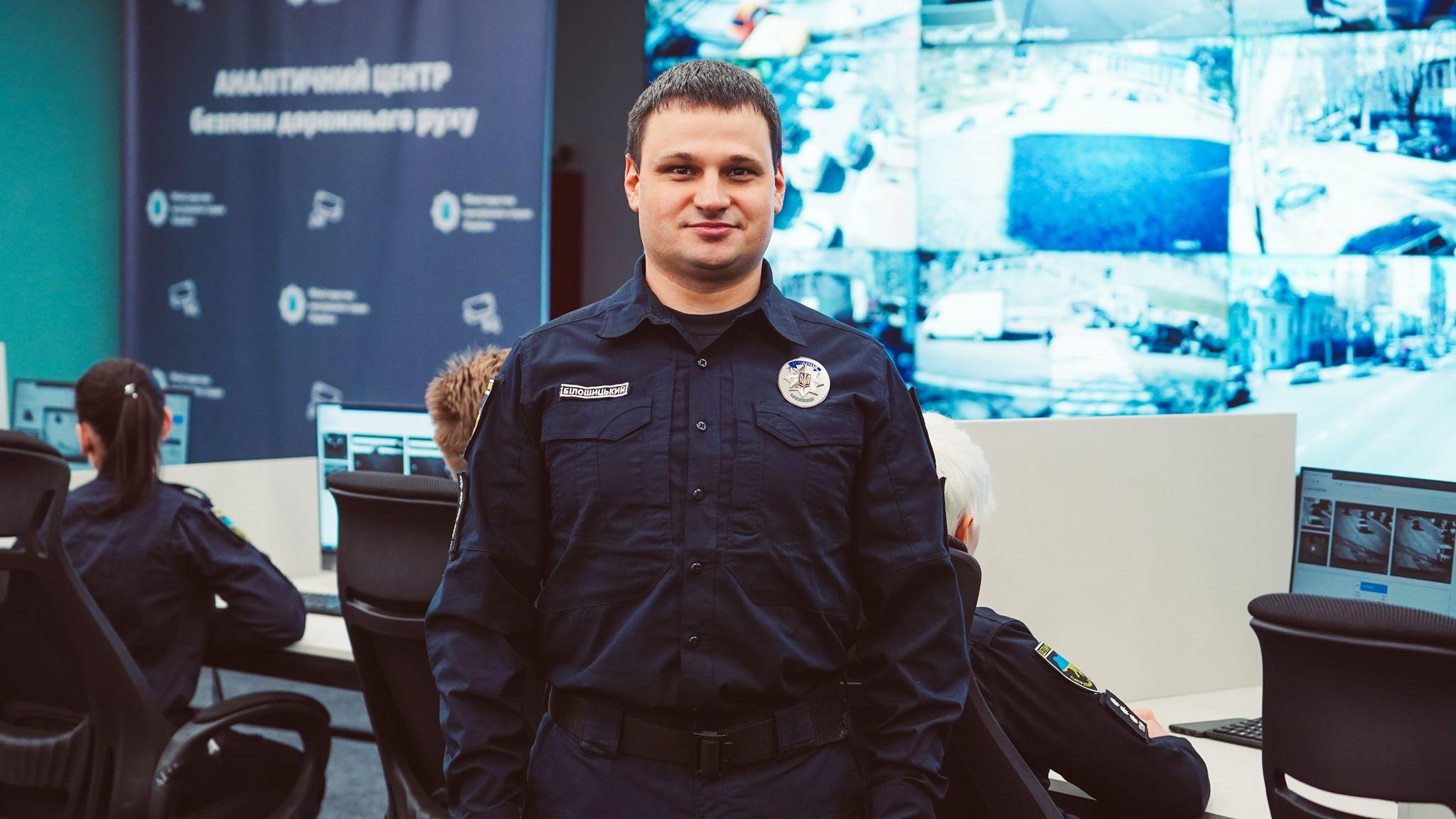 Начальник Департаменту патрульної поліції Олексій Білошицький