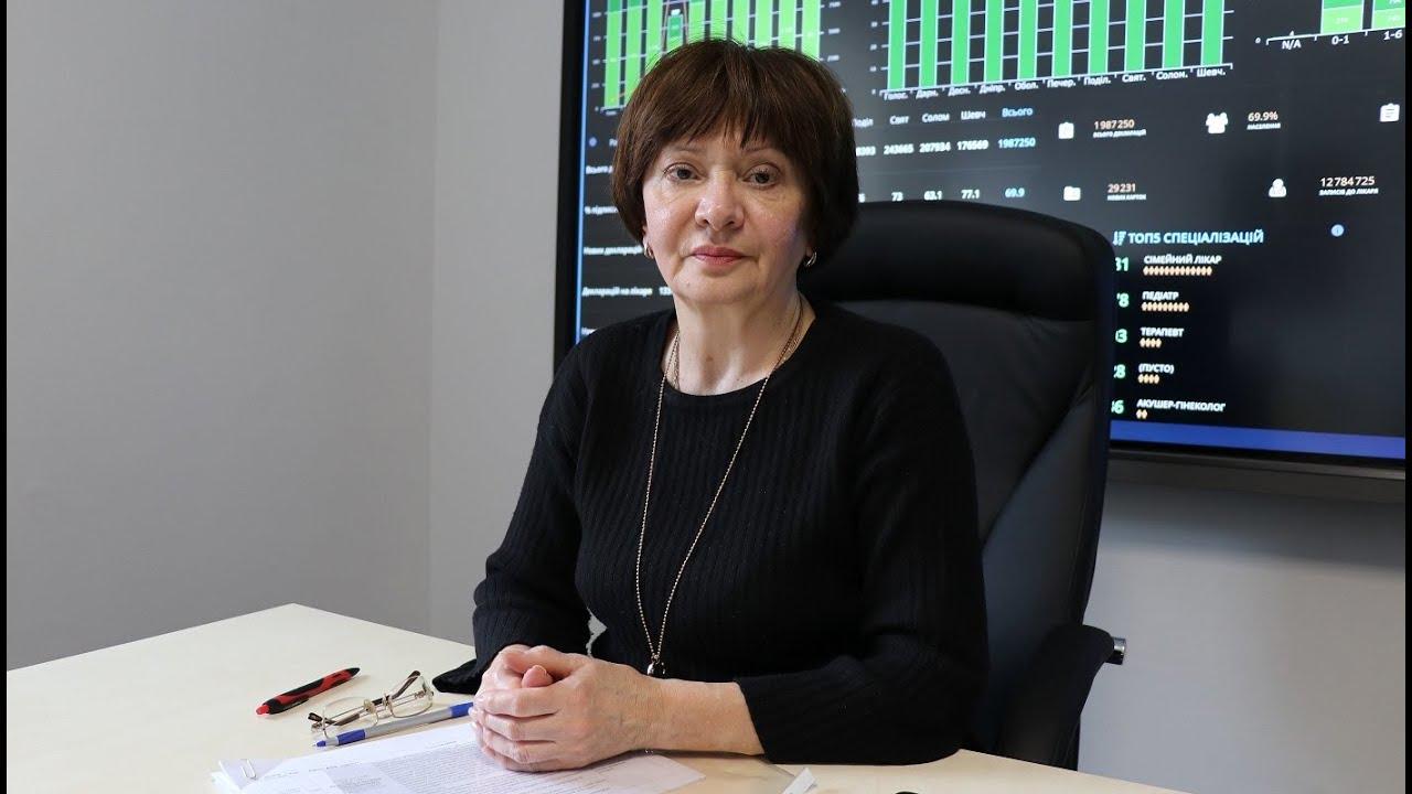 Заступниця директора Департаменту охорони здоров'я КМДА Галина Зборомирська