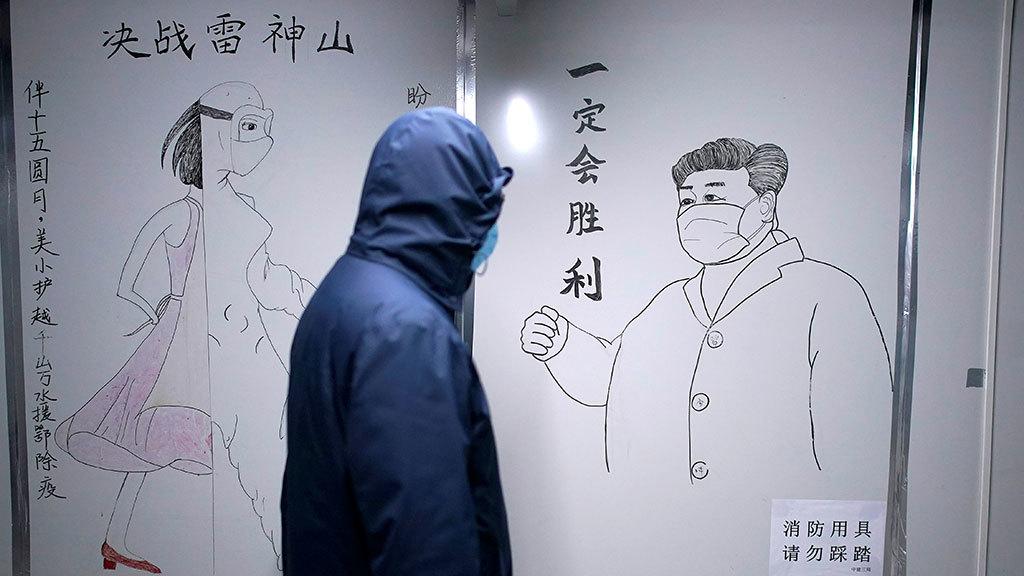 З 22 січня 2020 року в Ухані був запроваджений карантин, обмежено в'їзд-виїзд ще з чотирнадцяти міст, а в інших регіонах Китаю жителям було рекомендовано менше виходити на вулицю (фото: reuters)