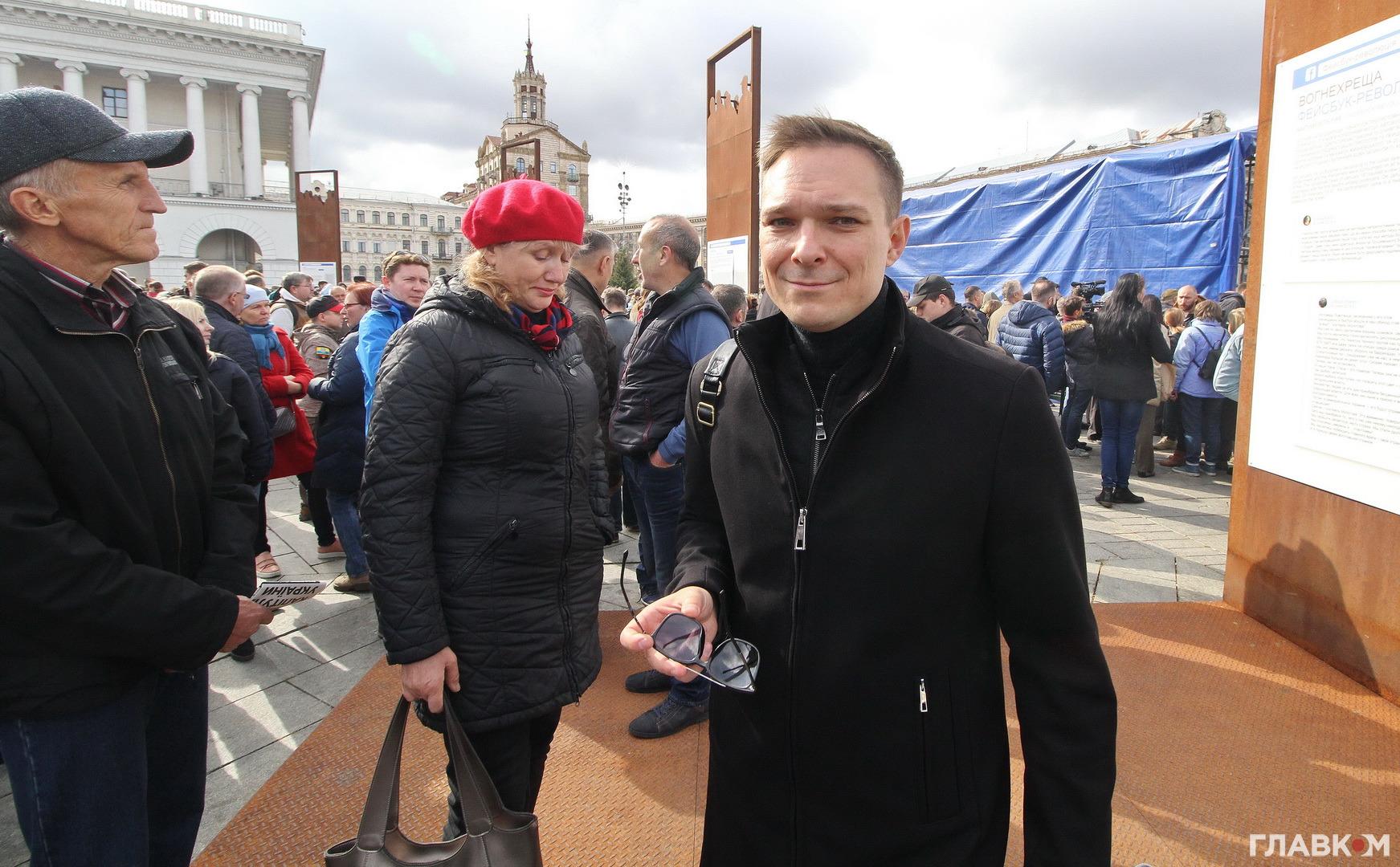 Сергій Висоцький, екснародний депутат від «Народного фронту»