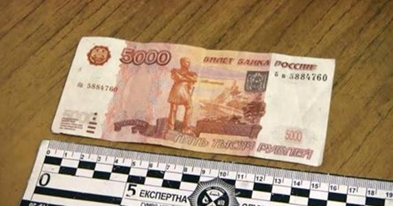 фальшиві російські рублі