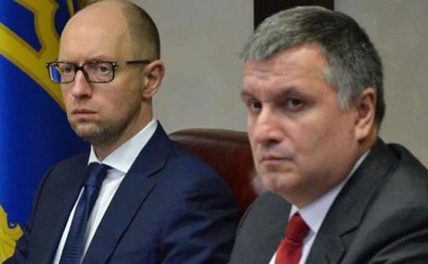 Чутки про дострокові вибори «пригнали» двох Арсенів на Банкову домовлятися?