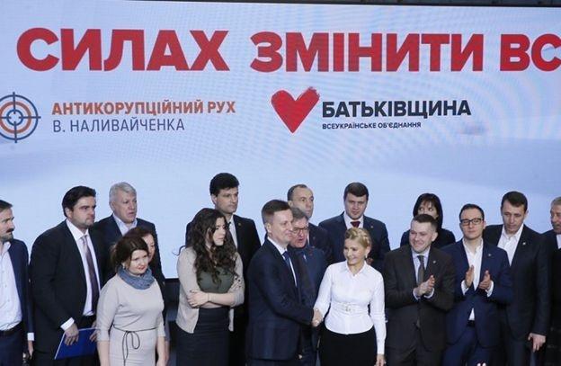 2016 рік: Наливайченко зближається з командою Юлії Тимошенко. Та потім щось пішло не так…