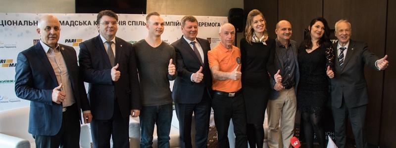 фото: informator.ua