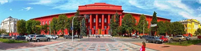 Головний вуз країни вибирає собі нового ректора (фото: sd-vp.info)