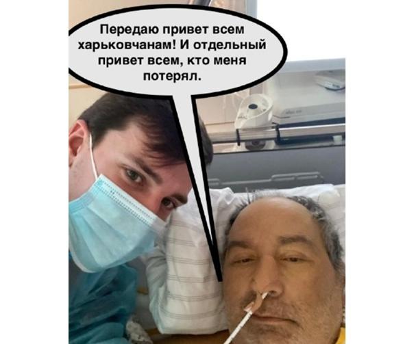 Привіт Геннадія Кернеса з клініки Шаріте