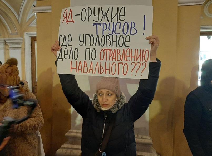 Росією прокотилися акції на захист Навального. У Москві до будівлі ФСБ активісти принесли труси – що символічно, адже отруту вбивці наносили саме на спідню білизну опозиціонера