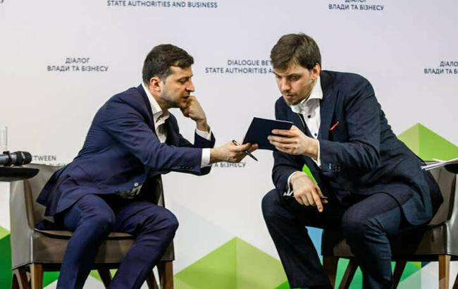 Володимир Зеленський і Олексій Гончарук (фото: chamber.ua)