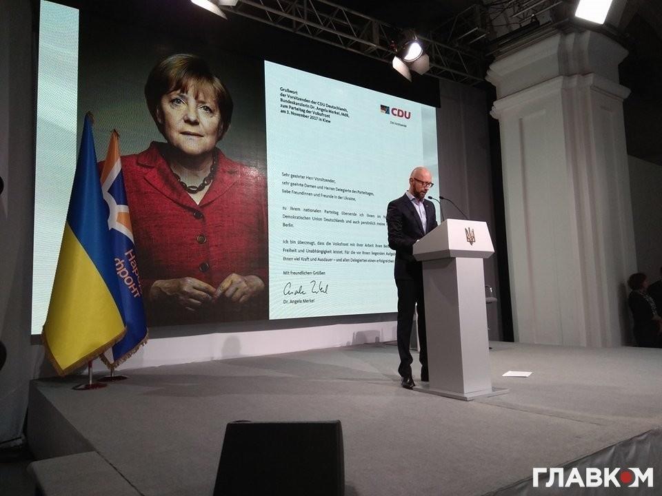 Канцлер Німеччини Ангела Меркель привітала учасників з'їзду