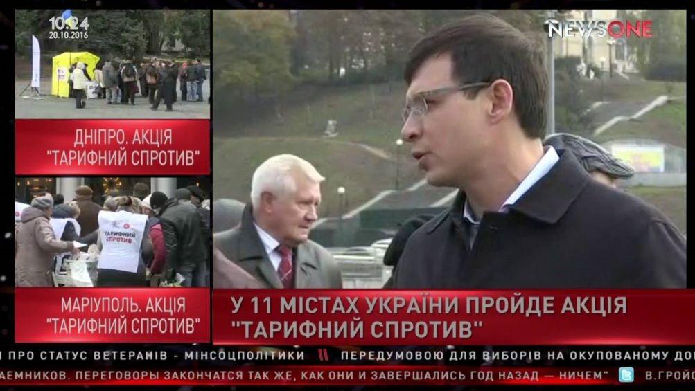 Нардеп Мураєв активно просуває на своєму каналі тарифний піар-проект своєї нової партії