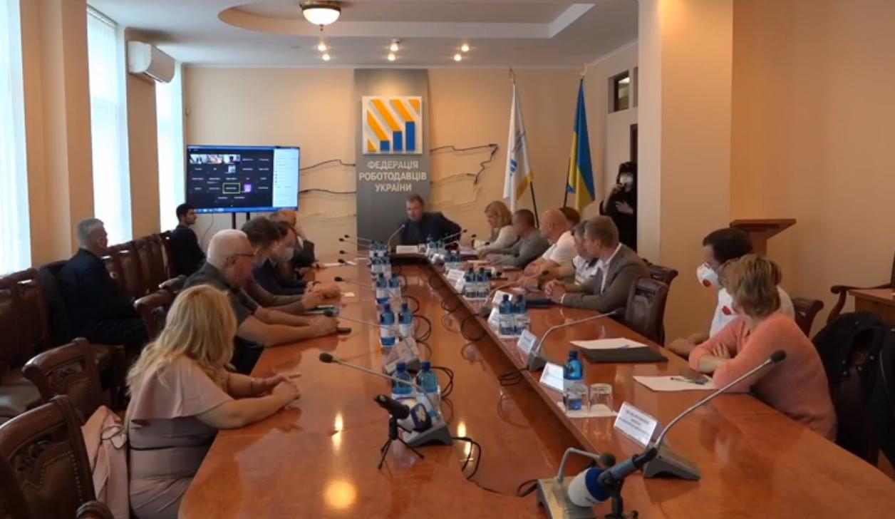 25 вересня відбувся форум Федерації роботодавців України, присвячений вирішенню боргової кризи на газовому ринку і фінансовій стабілізації теплопостачальних підприємств перед опалювальним сезоном.