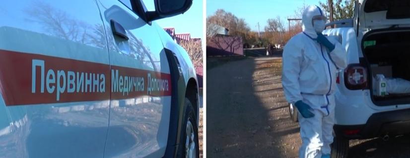 Такі мобільні бригади, як у Сватове, що на Донеччині, сформовані далеко не у всіх невеликих населених пунктах. Тому сімейним лікарям доводиться самостійно проводити ПЛР-тестування (Фото: Суспільне. Донбас)