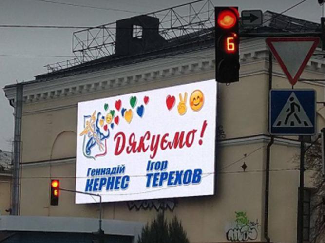 В Харкові розпочалася операція «Наступник»?