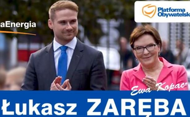 Польські ЗМІ повідомляють, що підозрюваним є саме Лукаш Заремба
