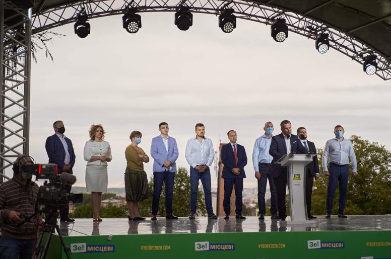 17 вересня 2020-го, представлення команди «Слуги народу» у Львові (Фото: facebook)