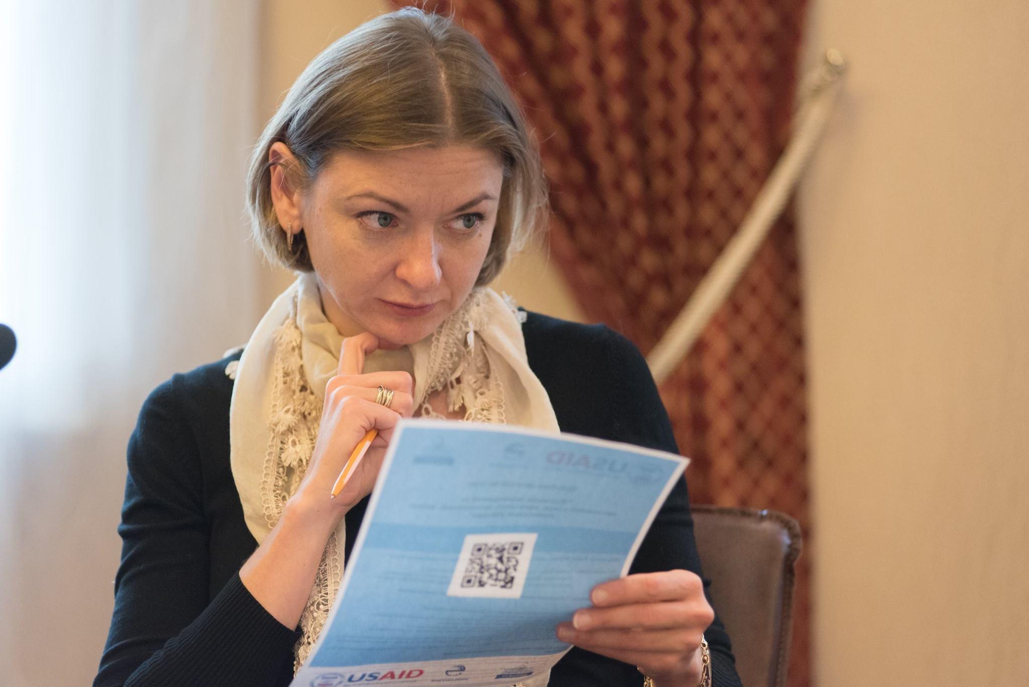Юлія Кириченко (фото з відкритих джерел)